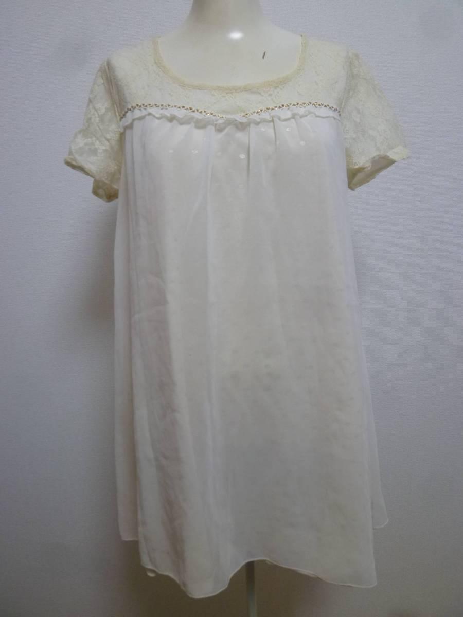 axes femme/アクシーズファム♪白系袖レース胸元背中リボンラメドット柄重ねシフォンワンピースM/オフホワイト♪131