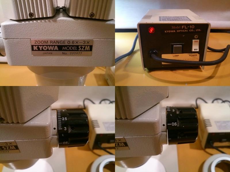 実動品 協和SZMズーム式双眼実体顕微鏡 照明付 歯科技工模型塗装_画像3