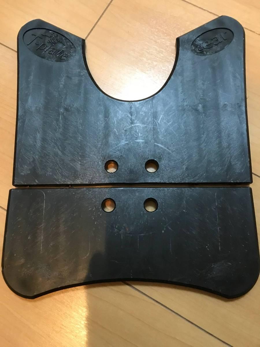 T-Plate(フリースタイル用)+天板 中古品_画像4