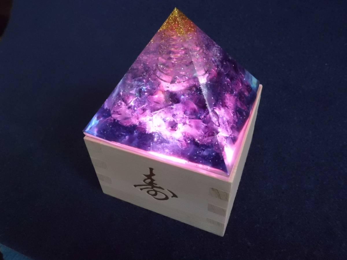 ピラミッド用オルゴナイトのLEDの光る台0211