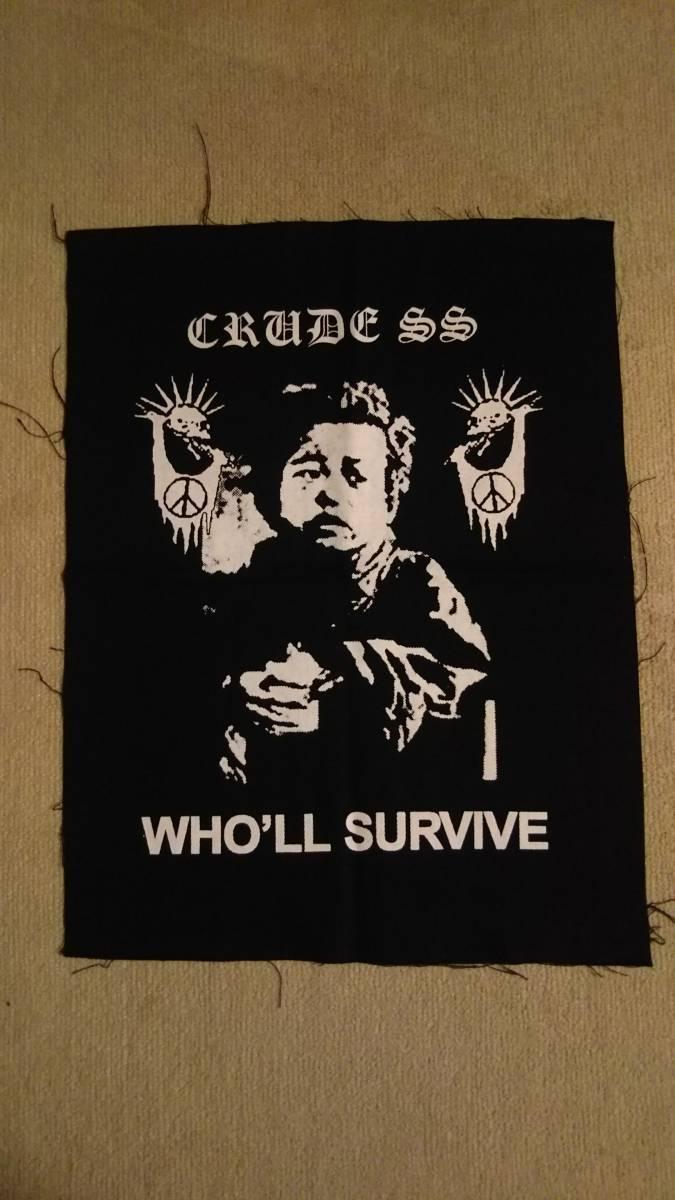 CRUDE SS バックパッチ※gism gauze disorder confuse crass discharge chaosUK extremenoiseterror swankys boylondon 666 crust punk