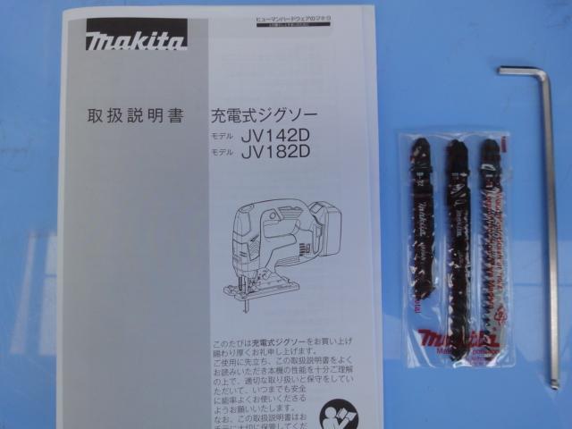 マキタ【MAKITA】充電式ジグソー JV182DZK 18Vリチウムイオンバッテリが使い回せる経済性  本体+ケースのみ マキタ純正替刃 6枚つき _画像4