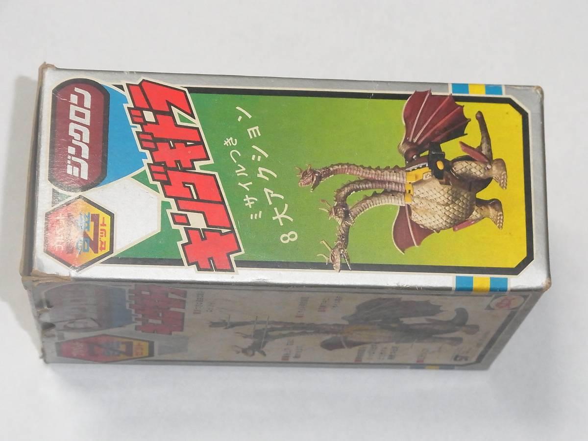 当時物 ブルマァク ブルペット ジンクロン キングギドラ 空箱 箱 ダンボールのみ 検)ポピー 超合金 ゴジラ ブルマァク_画像5
