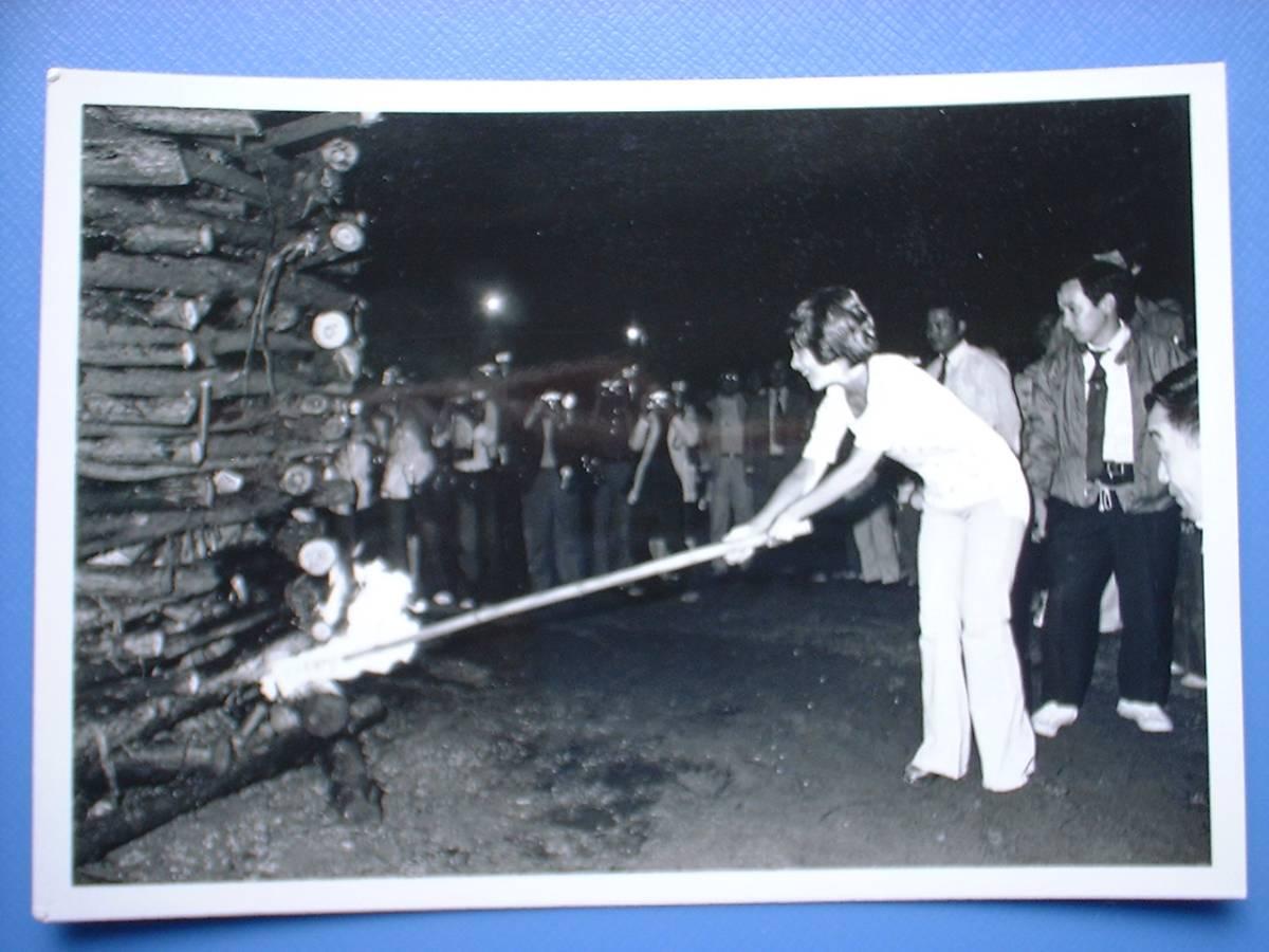 天地真理 白黒写真 1枚 1973.6.30