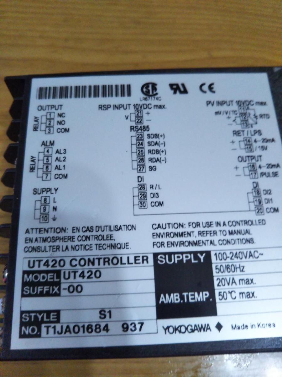 横河電機 デジタル指示調節計 UT420_画像2