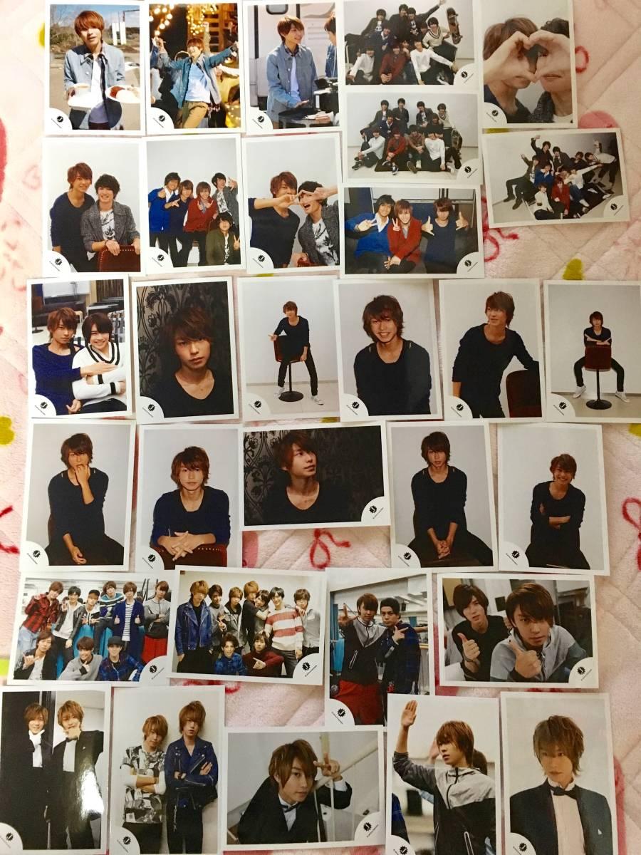 ジャニーズJr. 阿部顕嵐 公式写真76枚セット☆2014~2016年頃☆Travis Japan Love-tune あらん