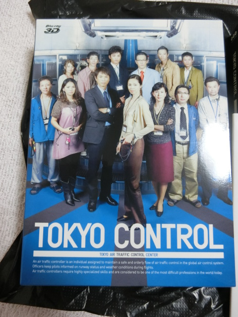 free shipping * records out of production rare goods!TOKYO control