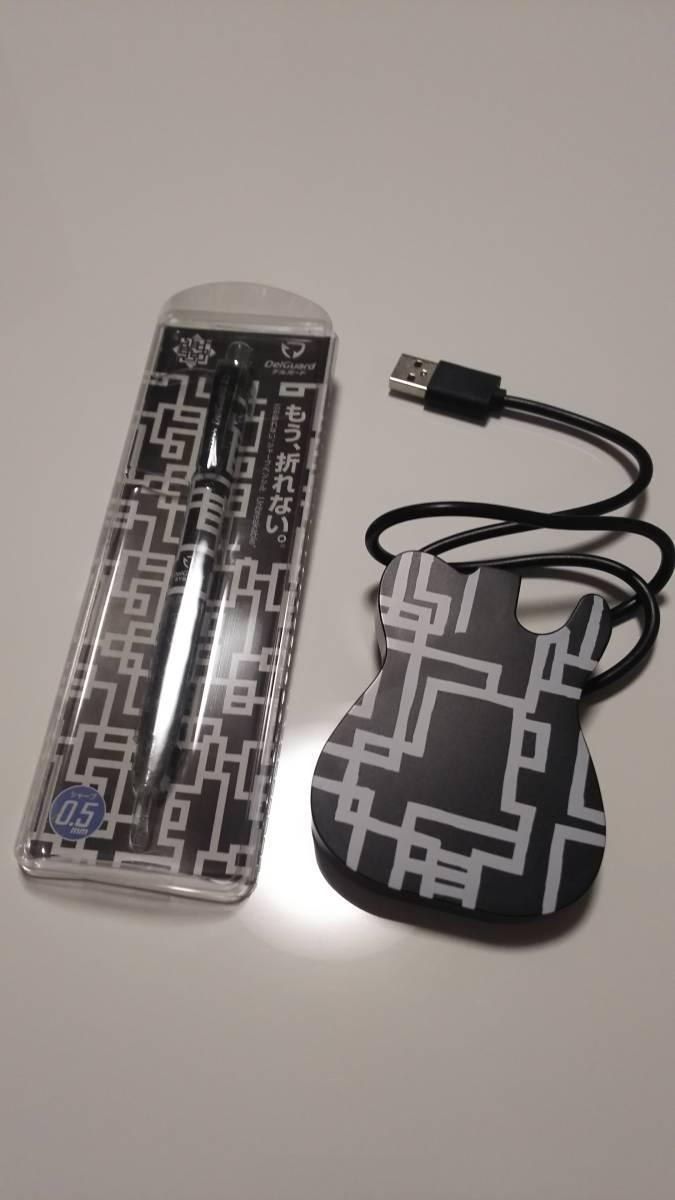 布袋寅泰 PARADOX TOUR グッズ シャープペン 黒 モバイルバッテリー
