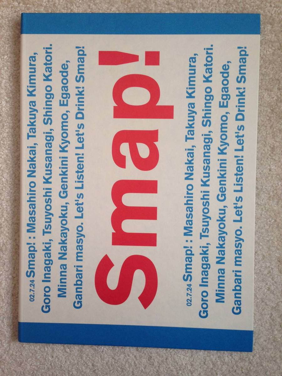 SMAP スマップ コンサート パンフレット 2002年 SMAP'02 Drink! Smap!Tour 中居正広 木村拓哉 稲垣吾郎 草彅剛 香取慎吾