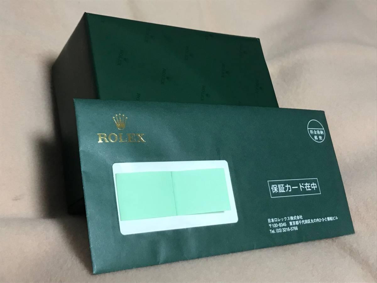 2018.1月 正規店購入 新品未使用 未開封 ロレックス 116710LN GMTマスター2_画像2