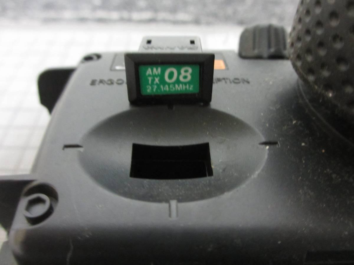 サンワ プロポ SEVEN ACE 送信機 (プロポ)      1192_画像5