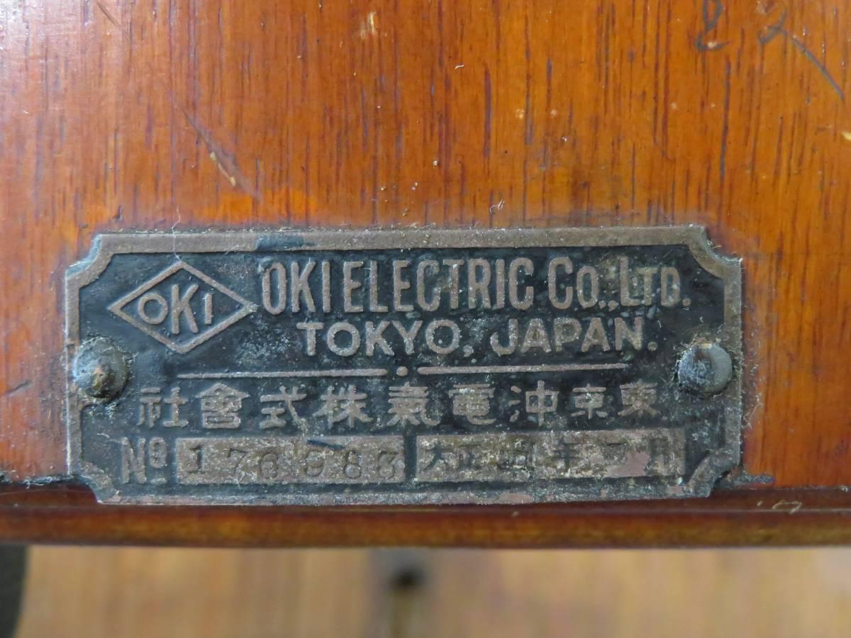 東京沖電気(株)/電話機/大正時代/アンティーク/レトロ [K]_画像3