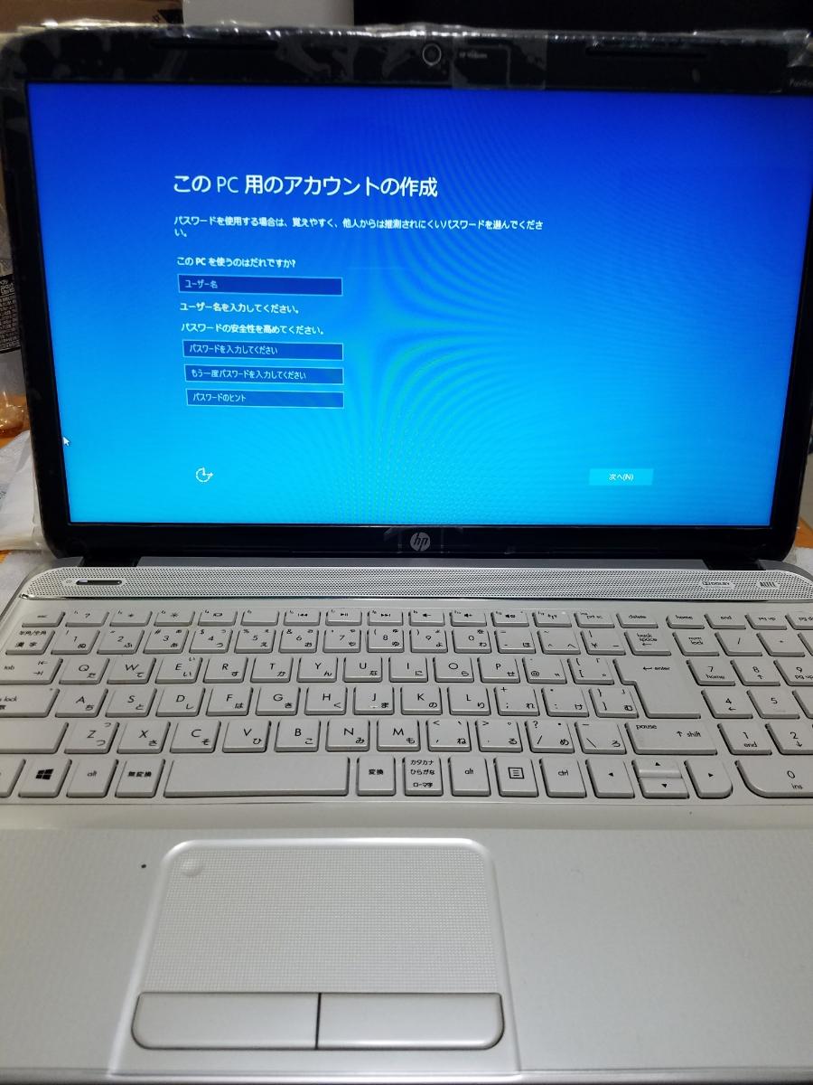 【完動品】中古ノートパソコン HP pavilion g6-2200 amd a4 4300m搭載 アダプター付 訳あり ジャンク