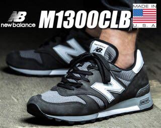 new balance m1300 clb