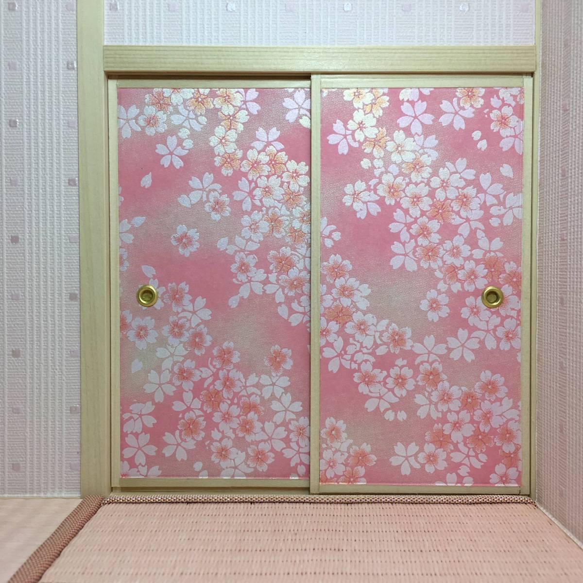 ドールハウス 和室 和風 畳部屋 1/12 サイズ ピンク ポップ桜の間。プチブライス ピコニーモ あまむす オビツ11のミニチュア人形装飾撮影等_画像7