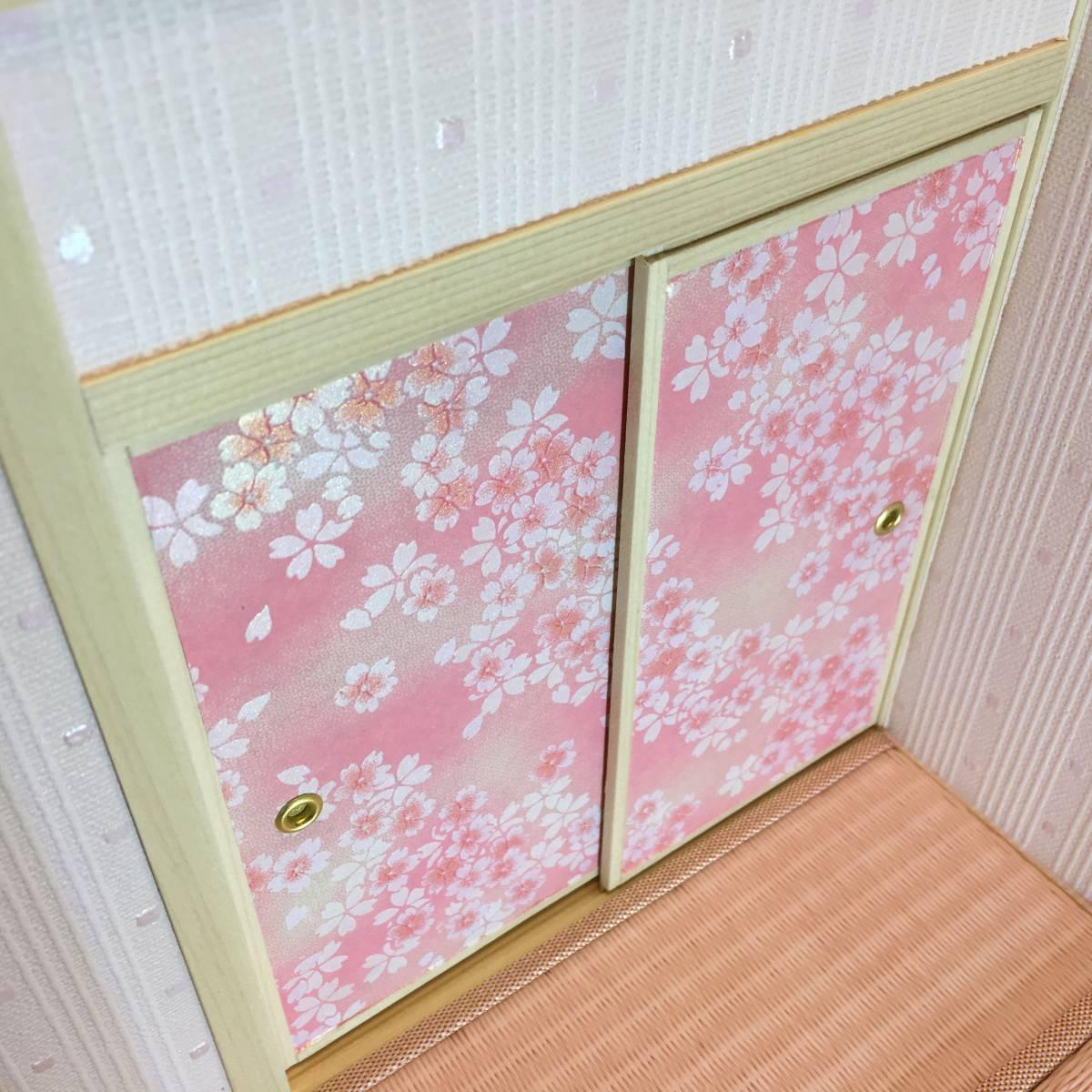 ドールハウス 和室 和風 畳部屋 1/12 サイズ ピンク ポップ桜の間。プチブライス ピコニーモ あまむす オビツ11のミニチュア人形装飾撮影等_画像6