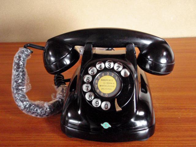 ★昭和の4号黒電話★整備済み 光回線/モジュラーケーブル延長仕様 骨董