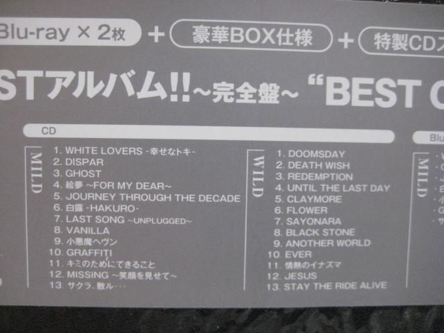 【送料込】GACKT「BEST OF THE BESTvol.1 M/W(初回限定版)」未開封新品 2CD+2Blu-ray仕様_画像3