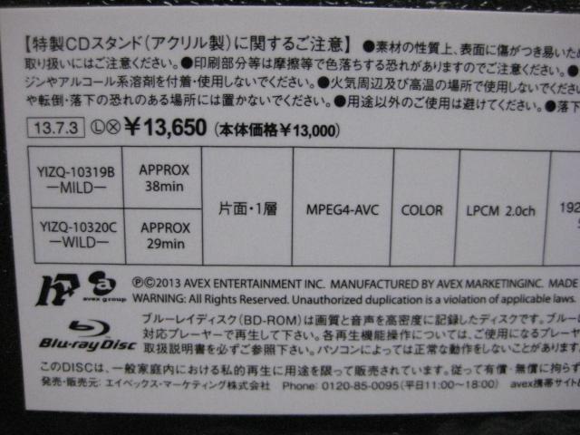 【送料込】GACKT「BEST OF THE BESTvol.1 M/W(初回限定版)」未開封新品 2CD+2Blu-ray仕様_画像5