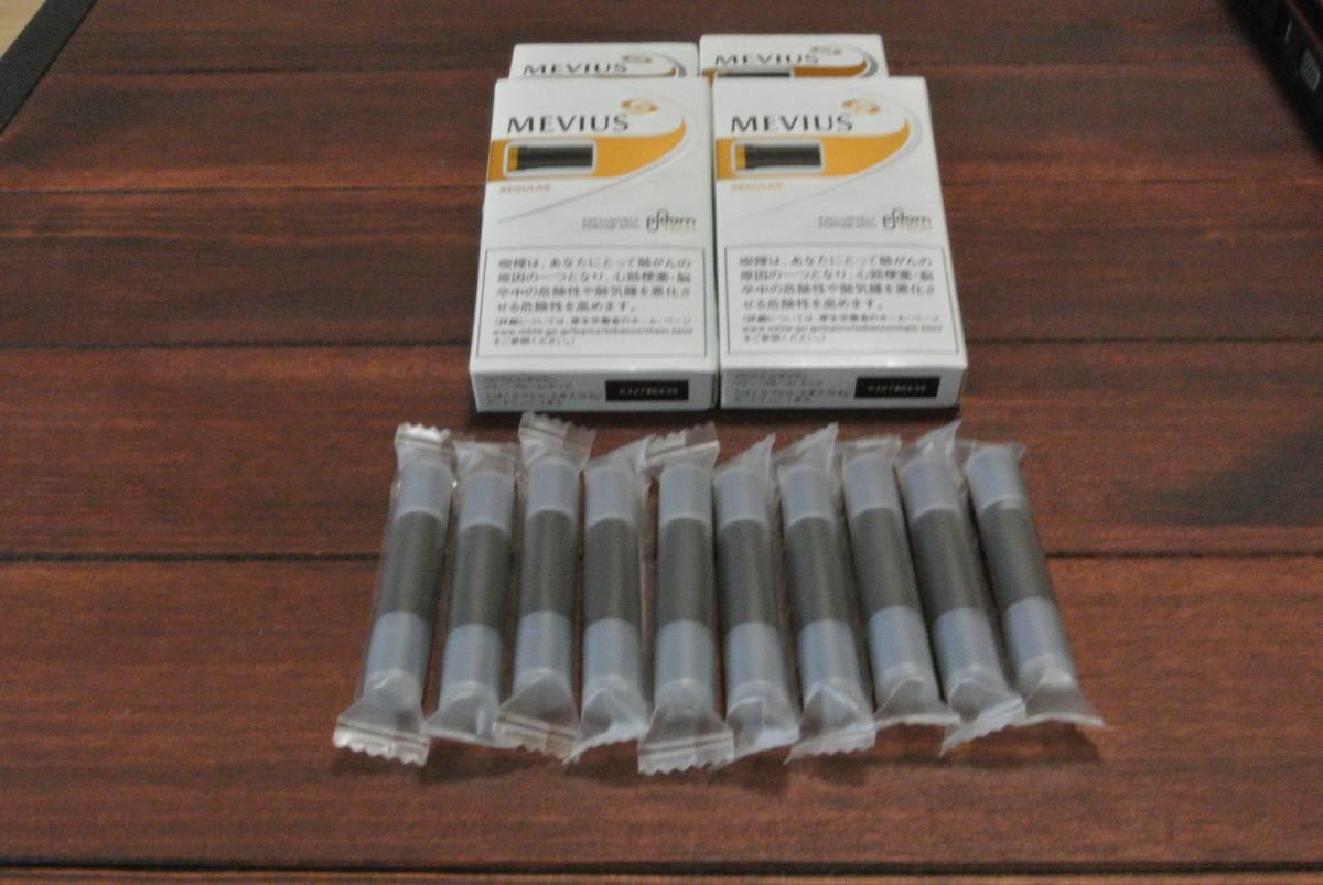 【送料無料】 プルームテックカートリッジ 新品未開封 10本 QRカード付 (1)