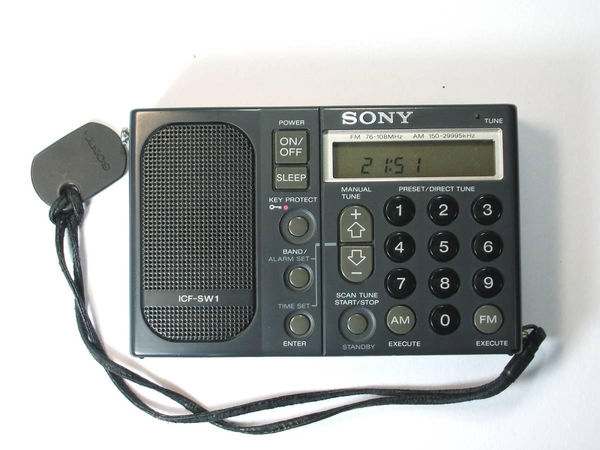 ソニー【ICF-SW1S】長波帯~中波帯~短波帯をカバーするBCLラジオ(FM/LW/MW/SWを受信)■高照度LED交換済み■動作良好です!!_画像3