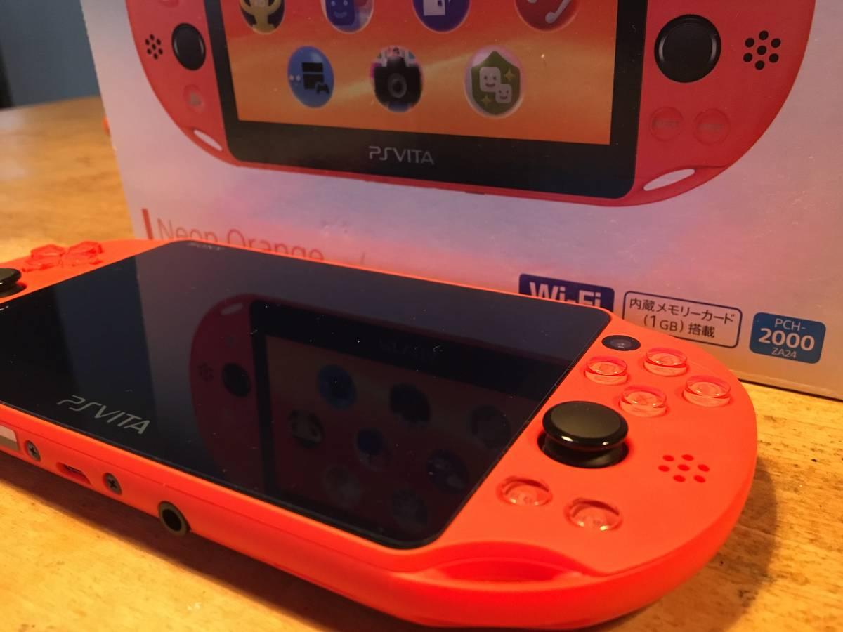 ほぼ新品 SONY Playstation VITA PCH-2000 ZA24 保証残り約1年