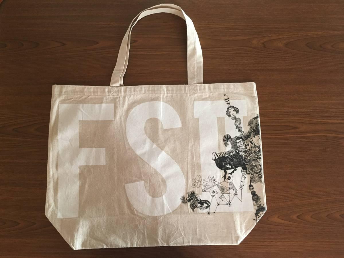 【嵐 大野智】FREESTYLE Ⅱ★ショッピングバッグ