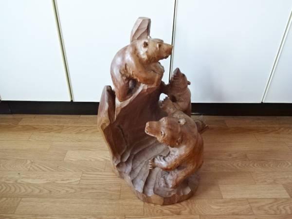 A / 熊 クマ 木彫り 熊の木彫り 一木造 木登りをする親子熊 木で遊ぶ親子クマ三頭 希少 中古品_画像1