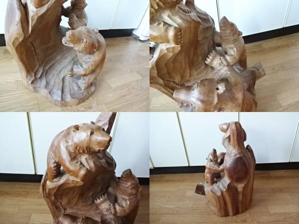 A / 熊 クマ 木彫り 熊の木彫り 一木造 木登りをする親子熊 木で遊ぶ親子クマ三頭 希少 中古品_画像3