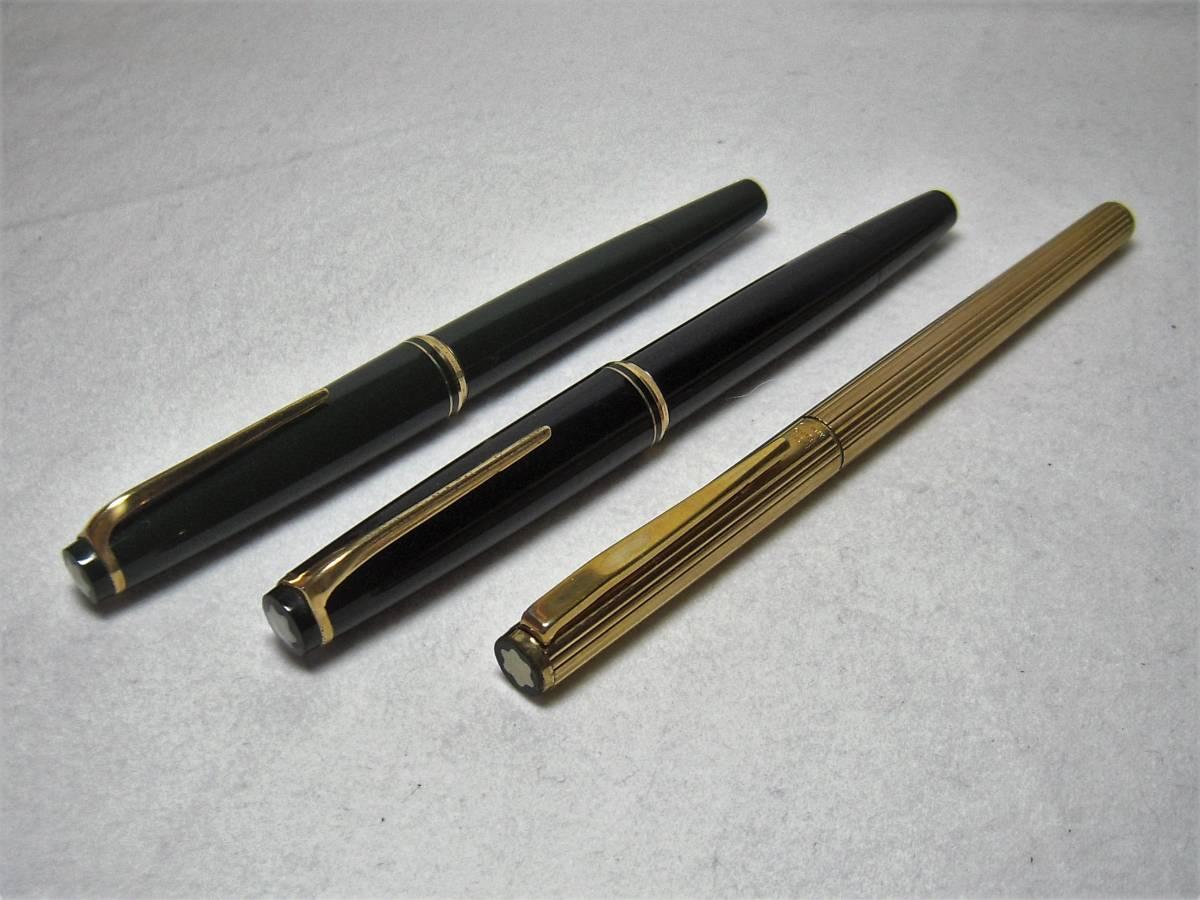 左からNo.22、No.24、No.不明(ペン先585)