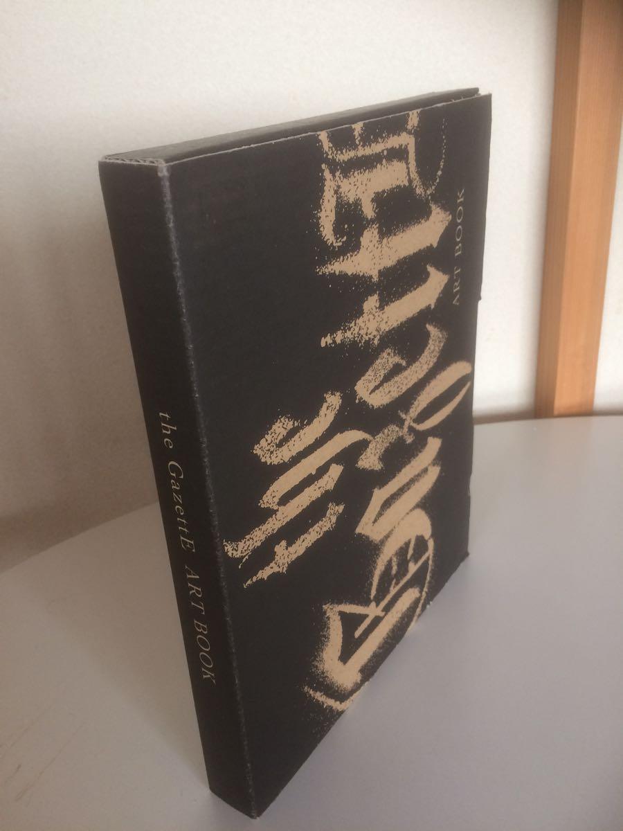 ガゼット 写真集 ARTBOOK アートブック ポスター付き the gazette ルキ 検索 SHOXX ショックス 音楽専科 フールズメイト