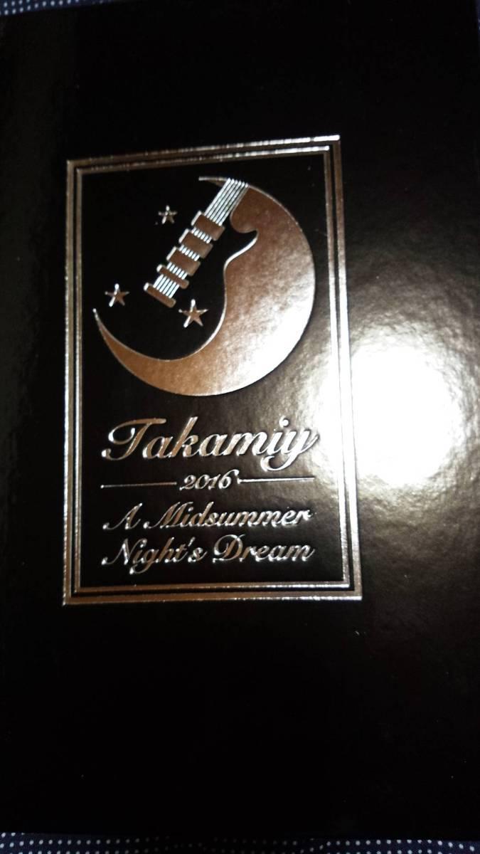 2016 Takamiy ソロ パンフレット