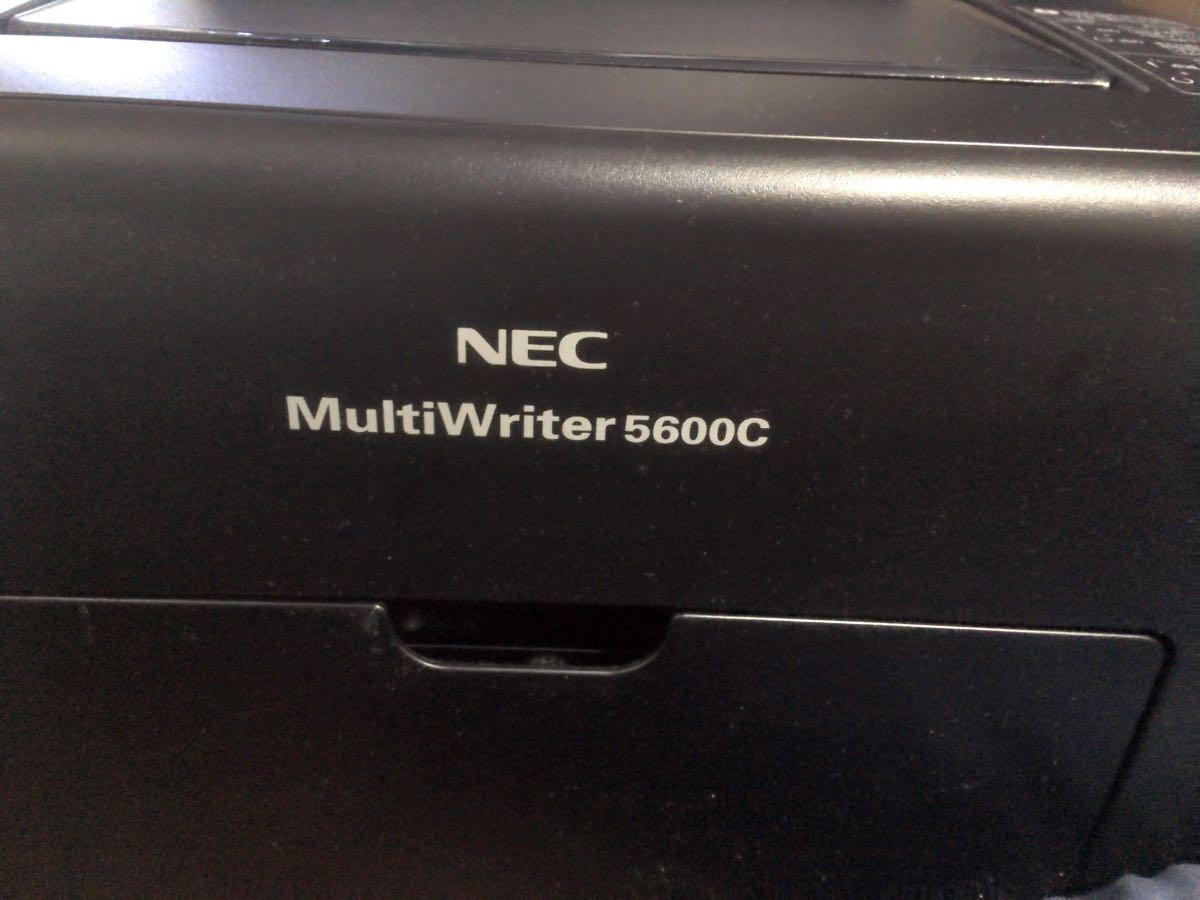 NEC MultiWriter 5600C カラー レーザープリンタ 最大用紙サイズ A4 解像度1200x2400dpi 動作確認済み マルチライター