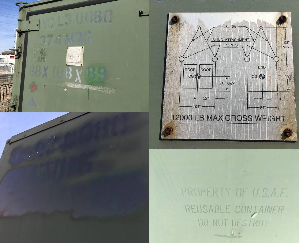 中古米空軍アルミコンテナ 中仕切りタイプ -米空軍 USAF 払下 物置 海上コンテナ ミリタリー military サバゲー ストレージ storage_画像2
