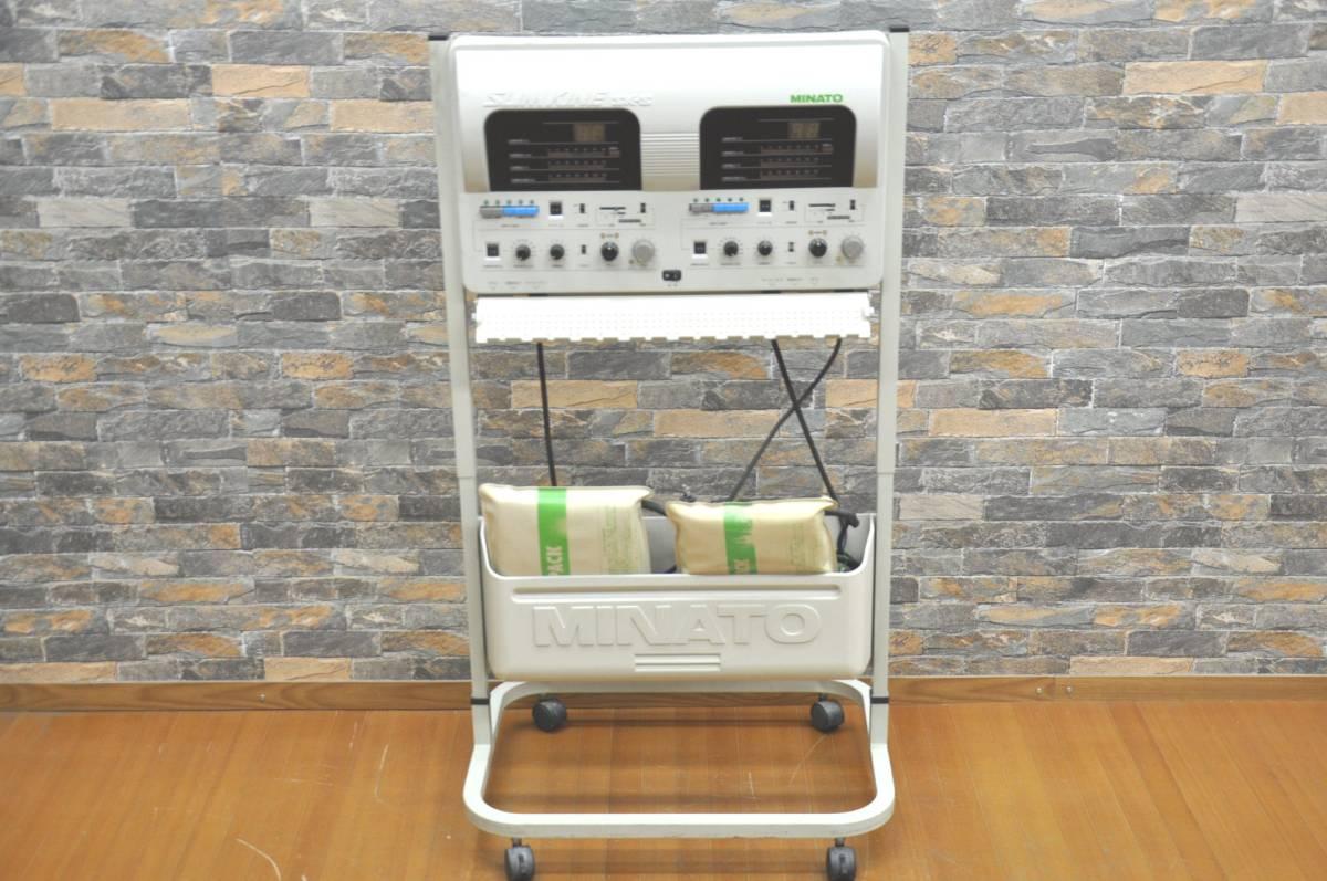 干渉電流型低周波治療器の情報