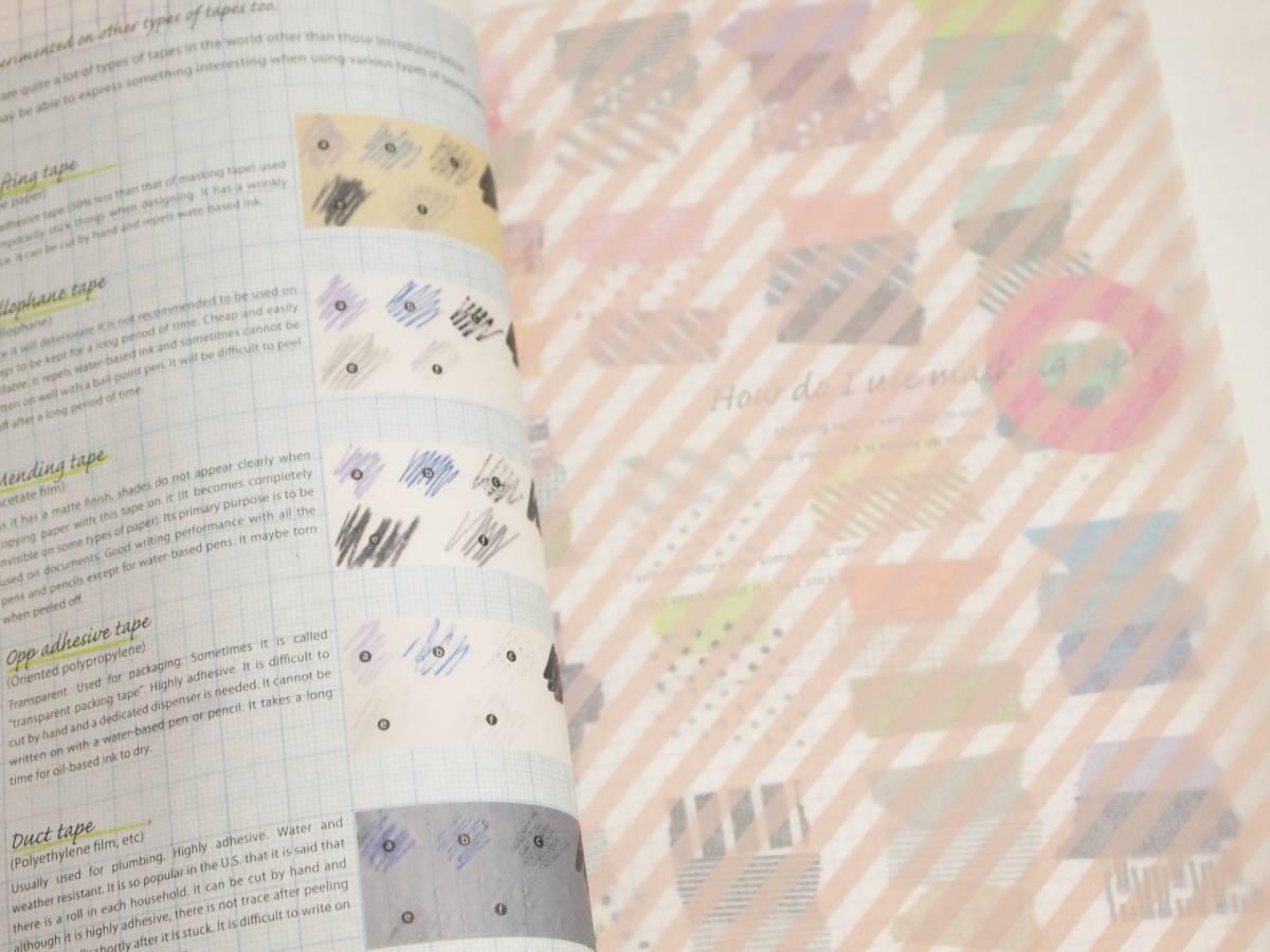 即決! 【限定・絶版】 *新品* mt kamoi masking tape book カモ井 マスキングテープ 本_画像3