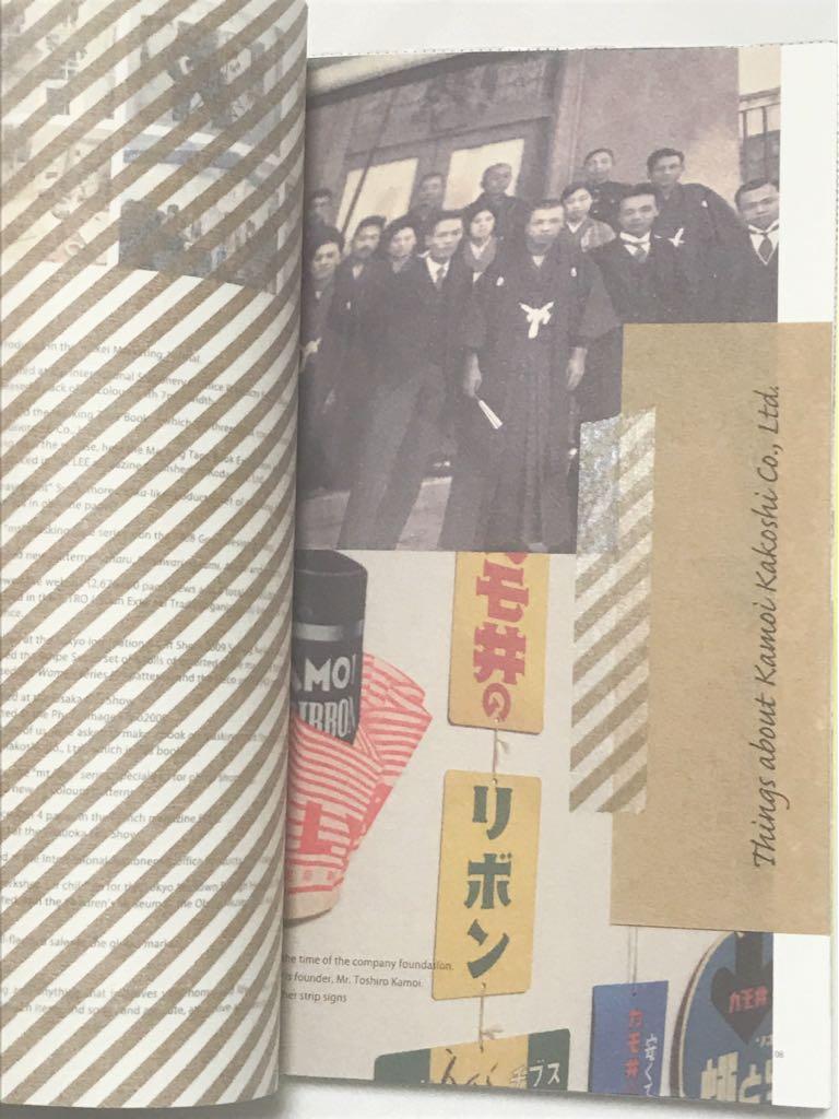 即決! 【限定・絶版】 *新品* mt kamoi masking tape book カモ井 マスキングテープ 本_画像5