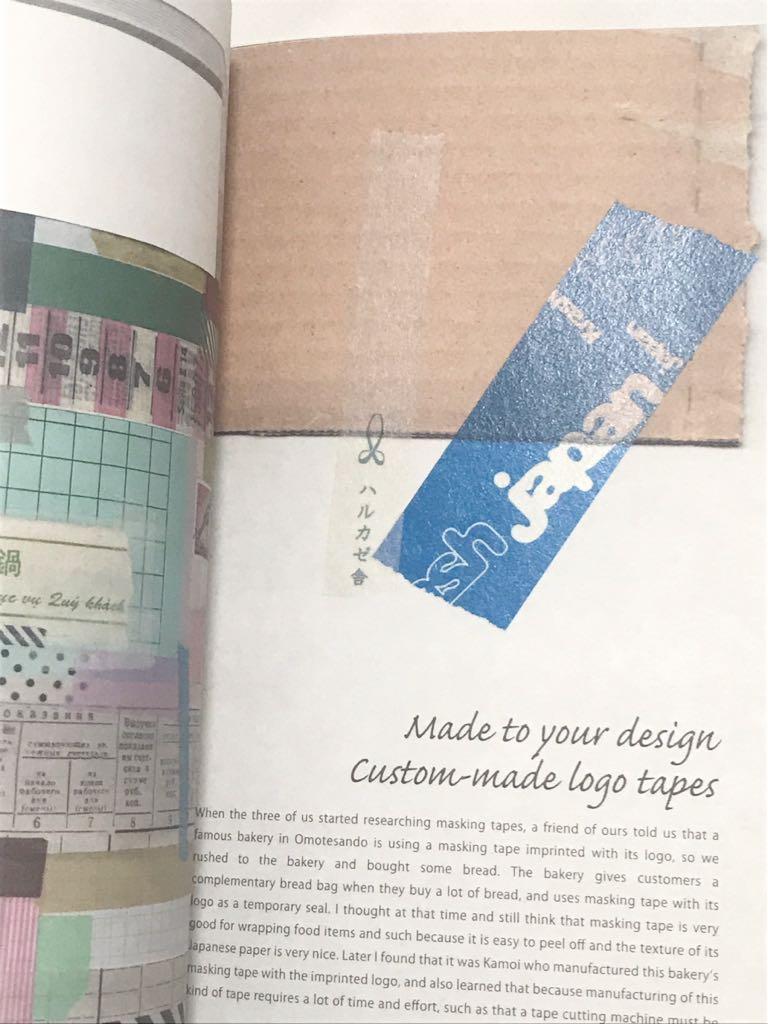即決! 【限定・絶版】 *新品* mt kamoi masking tape book カモ井 マスキングテープ 本_画像7