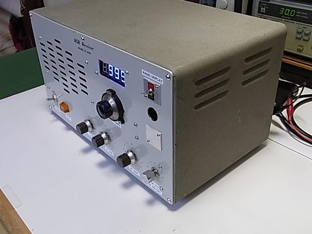 NSB Receiverケース利用 デジタル周波数表示付 自作ラジオ_画像5