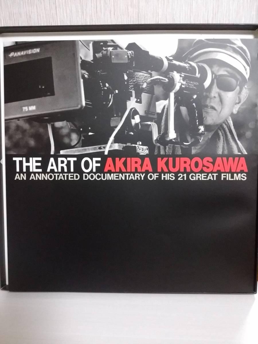 黒澤明 復刻版パンフレット厳選11冊セット 製作の現場 THE ART OF AKIRA KUROSAWA_画像5
