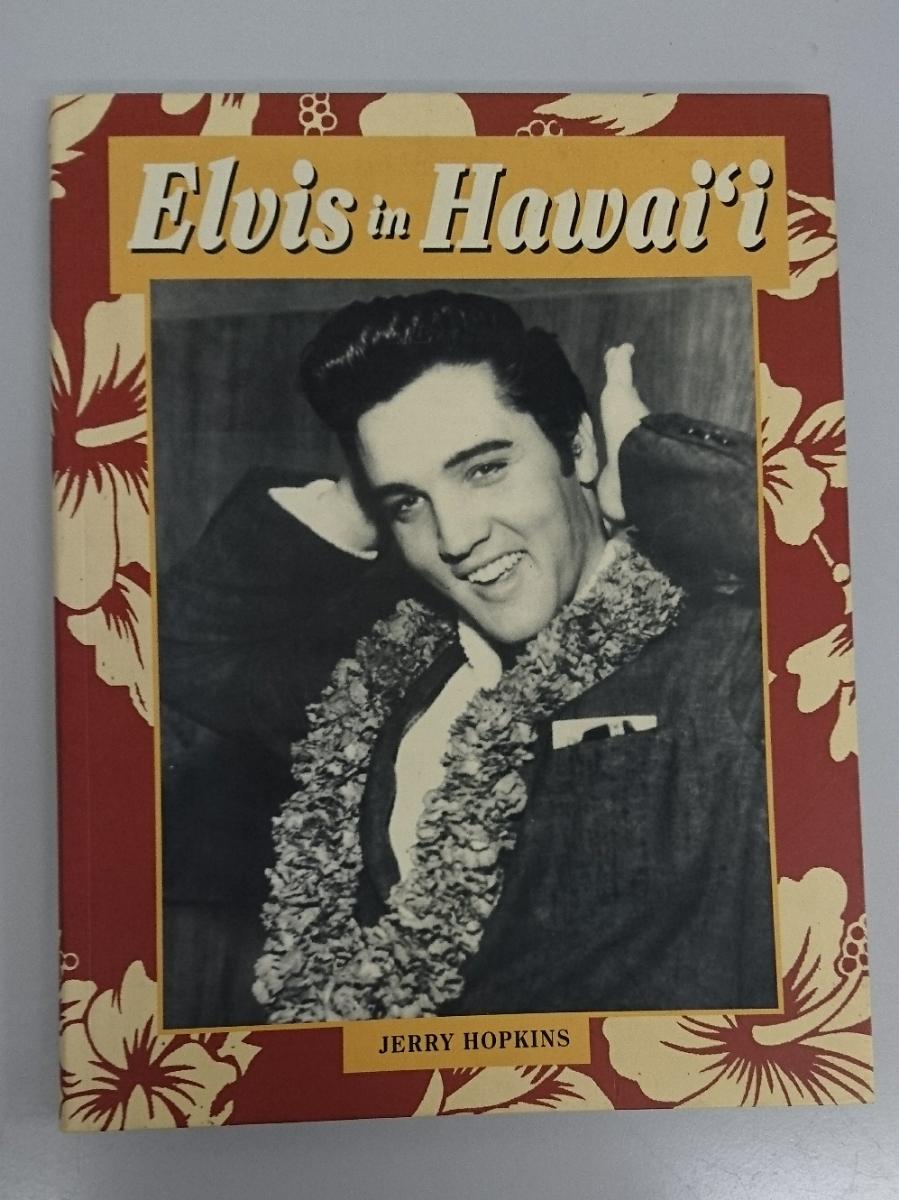 【洋書】エルビスプレスリー Elvis in Hawaii