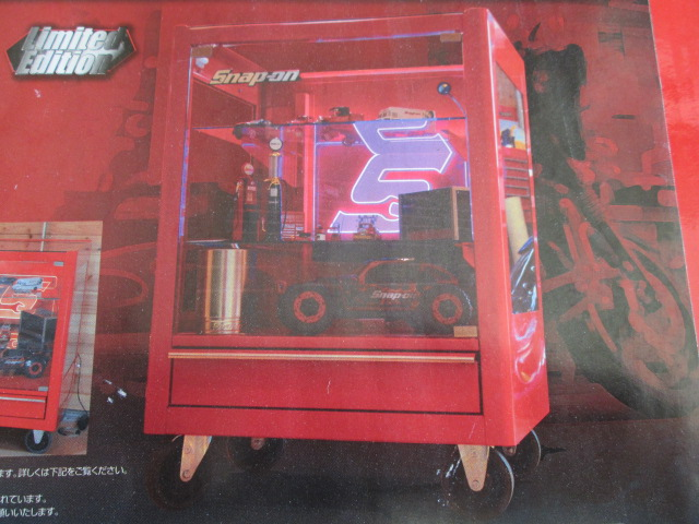 正規品 スナップオン SNAP-ON 激レア 絶版 限定 新品 ガラスキャビネット ショーケース 店頭販売 展示品ケース ガラスケース