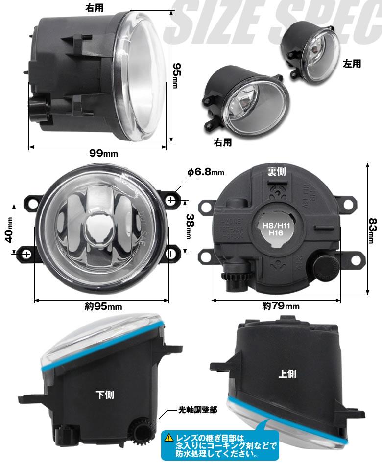 200 ハイエース トヨタ 純正 LED HID フォグランプ 交換用 フォグランプユニット 左右セット H8/H11/H16 車両専用 耐熱ガラス/防水仕様_画像5