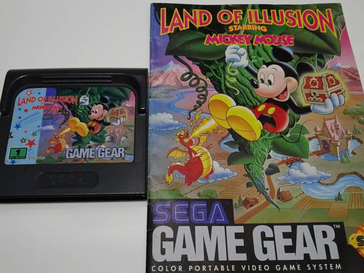 海外GG land of illusion starring mickey mouse ミッキーマウス 説明書付き 端子清掃済 動作Ok 国内未発売