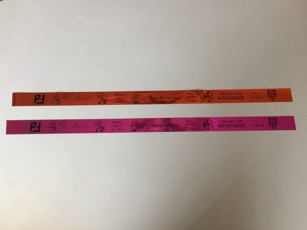 即決*非売品★BUMP OF CHICKEN ライブ会場のテープ2本★レア*宮城 セキスイハイム スーパーアリーナ バンプオブチキン PATHFINDER サンタ 7