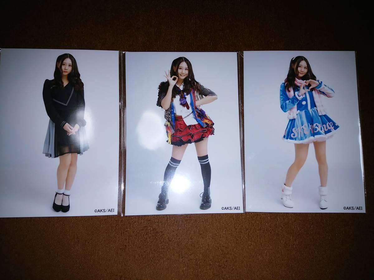 SKE48 無意識の色 古畑奈和 mu-mo 特典 歴代衣装 生写真 3枚