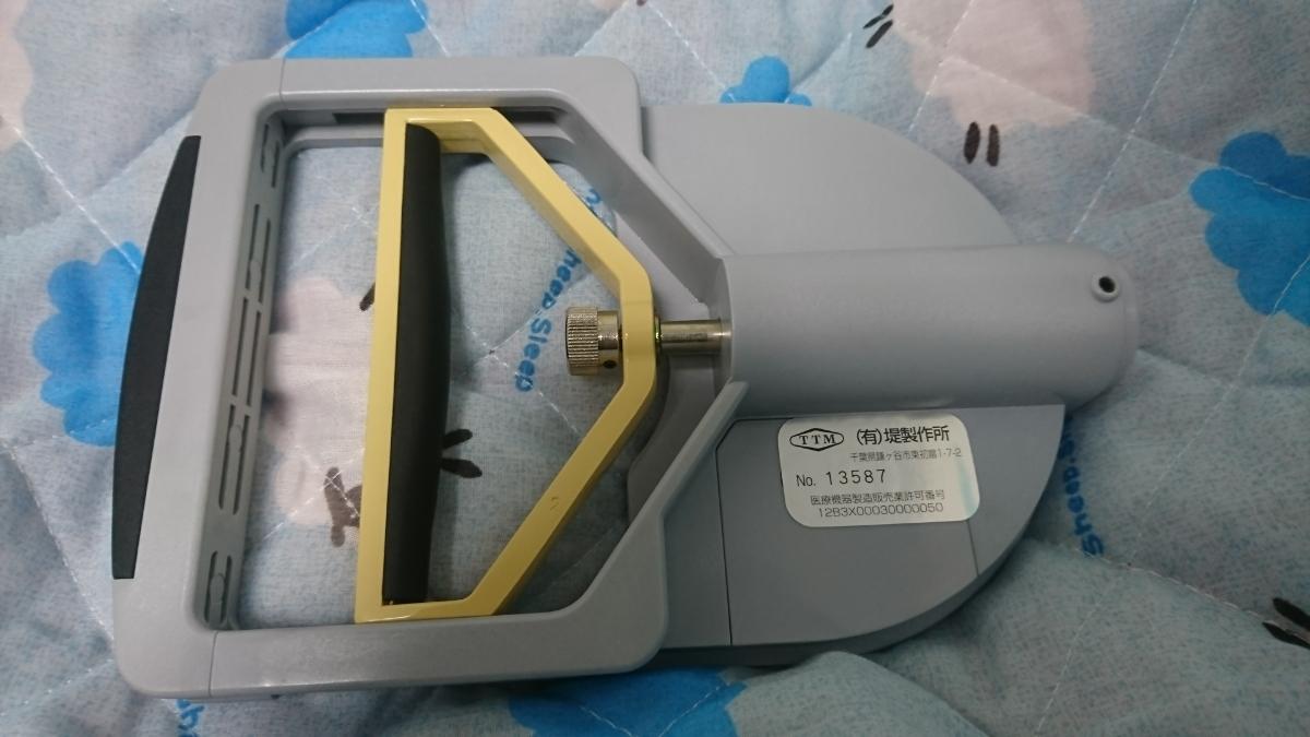 TOEI LIGHT トーエイライト 握力計DX T-2288 使用数回のみ_画像4
