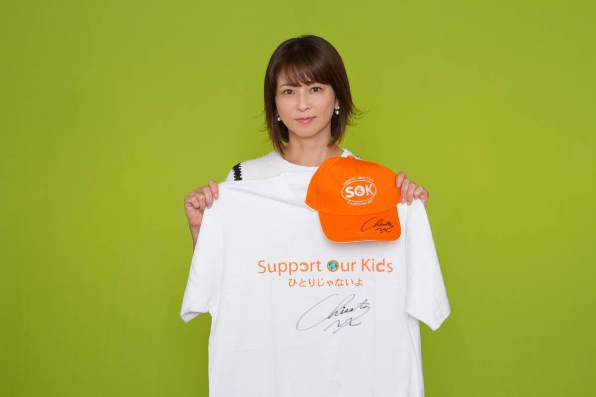 【チャリティ】森高千里 サイン入りキャップ rfp1132