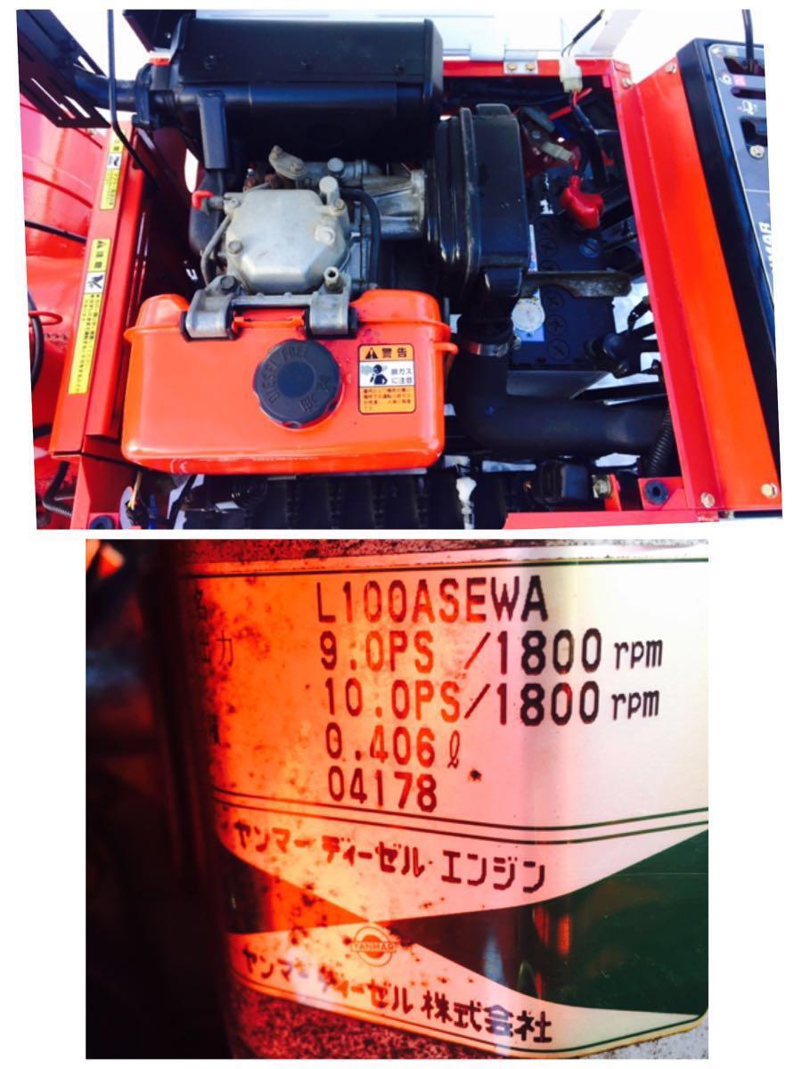 岩手 ヤンマー YSRA100 DX-E ロータリー除雪機 10馬力 クローラー新品 中古 実動 現状 売切 【B3000130108】 BMトレーディング水沢_画像6