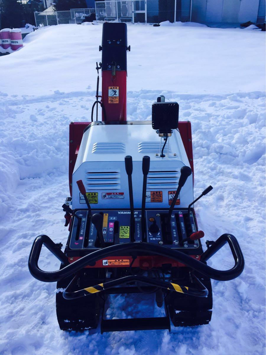 岩手 ヤンマー YSRA100 DX-E ロータリー除雪機 10馬力 クローラー新品 中古 実動 現状 売切 【B3000130108】 BMトレーディング水沢_画像5